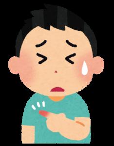jiko_tsukiyubi
