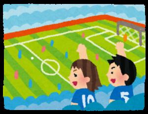 soccer_ouen