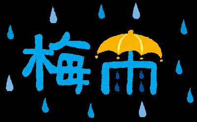 梅雨時期に要注意!日照時間減少による心と身体の不調!