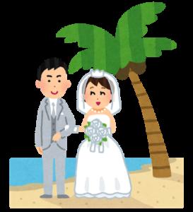 wedding_hawaii_nangoku
